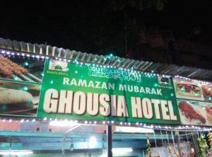 The Ghousia Outlet(Tilak Nagar)