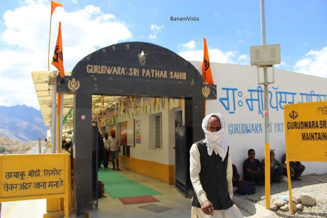 The Gurudwara