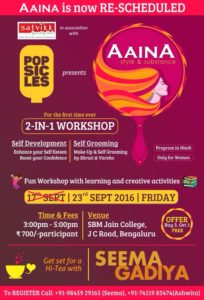 Join this upcoming workshop on 23rd Sep 2016