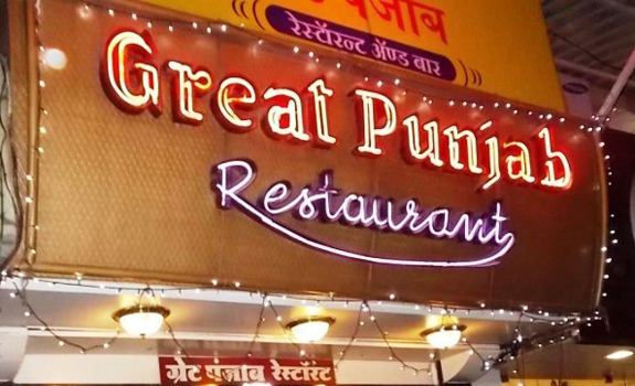 Get exclusive dishes at the top restaurants in Punjab