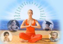 Garbha sanskar