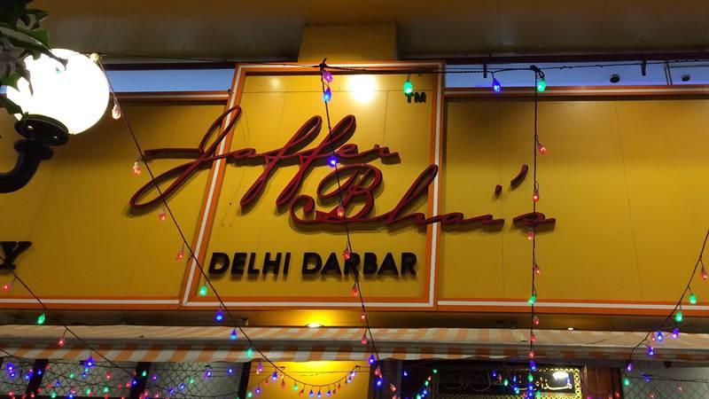 Jaffer Bhai's Delhi darbar