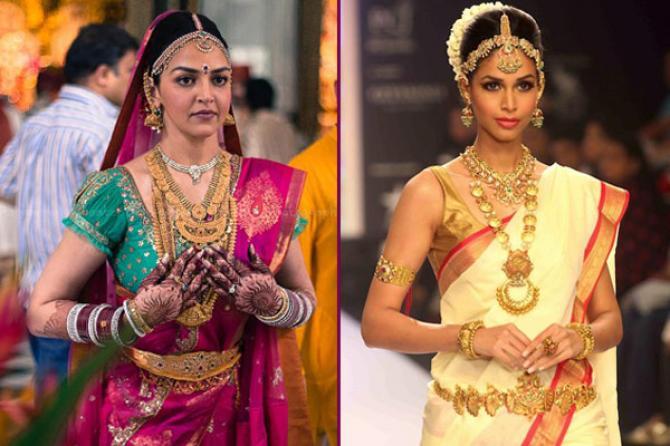 Women wearing Kar Dhani or kamarband