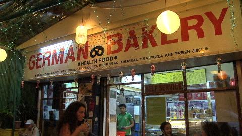 Food, BananiVista