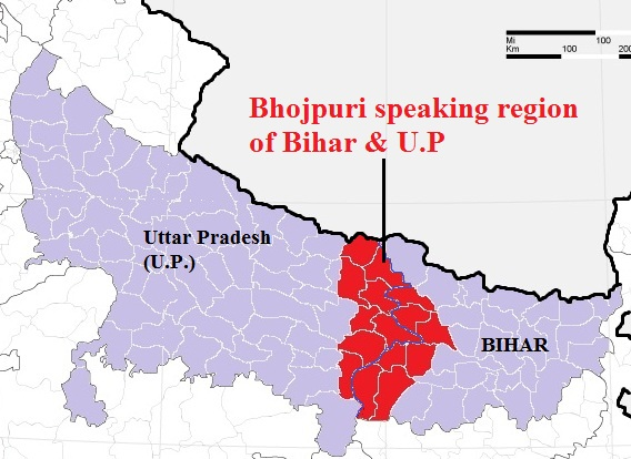 Actual Bhojpuri Speaking region