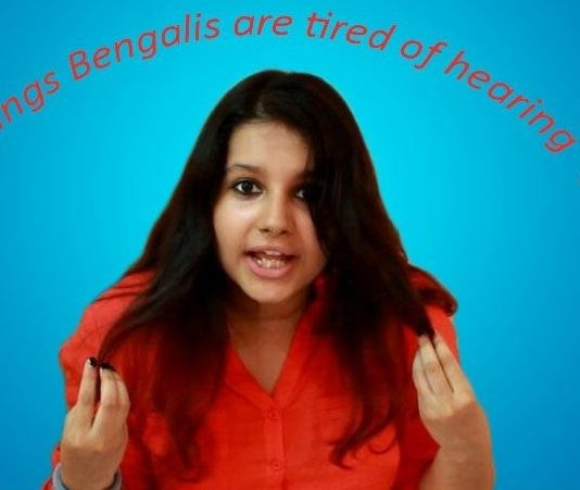 BananiVista bengalis stereotypes