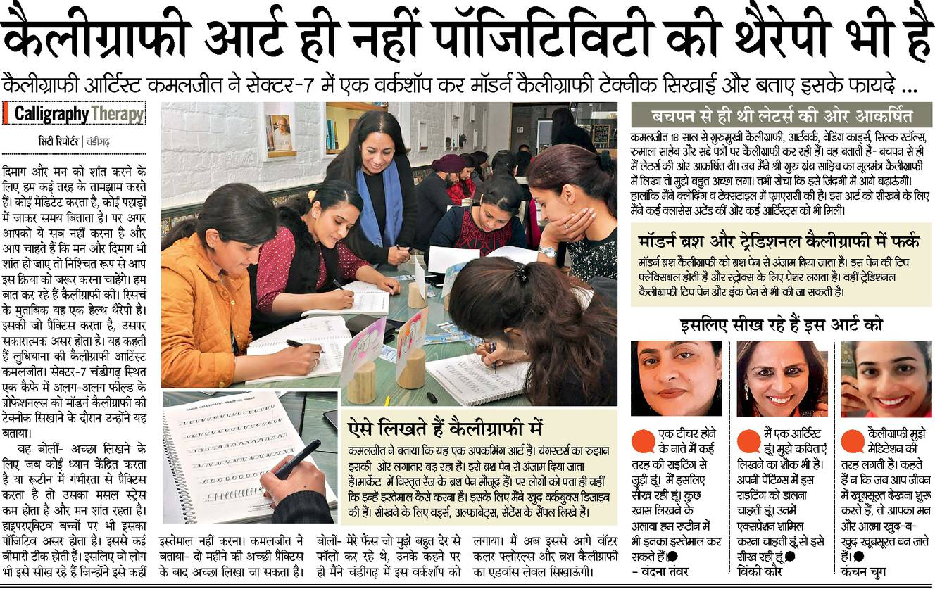 Calligraphy Workshop was organised by Kamaljeet Kaur in Chandigarh in January 2018 BananiVista