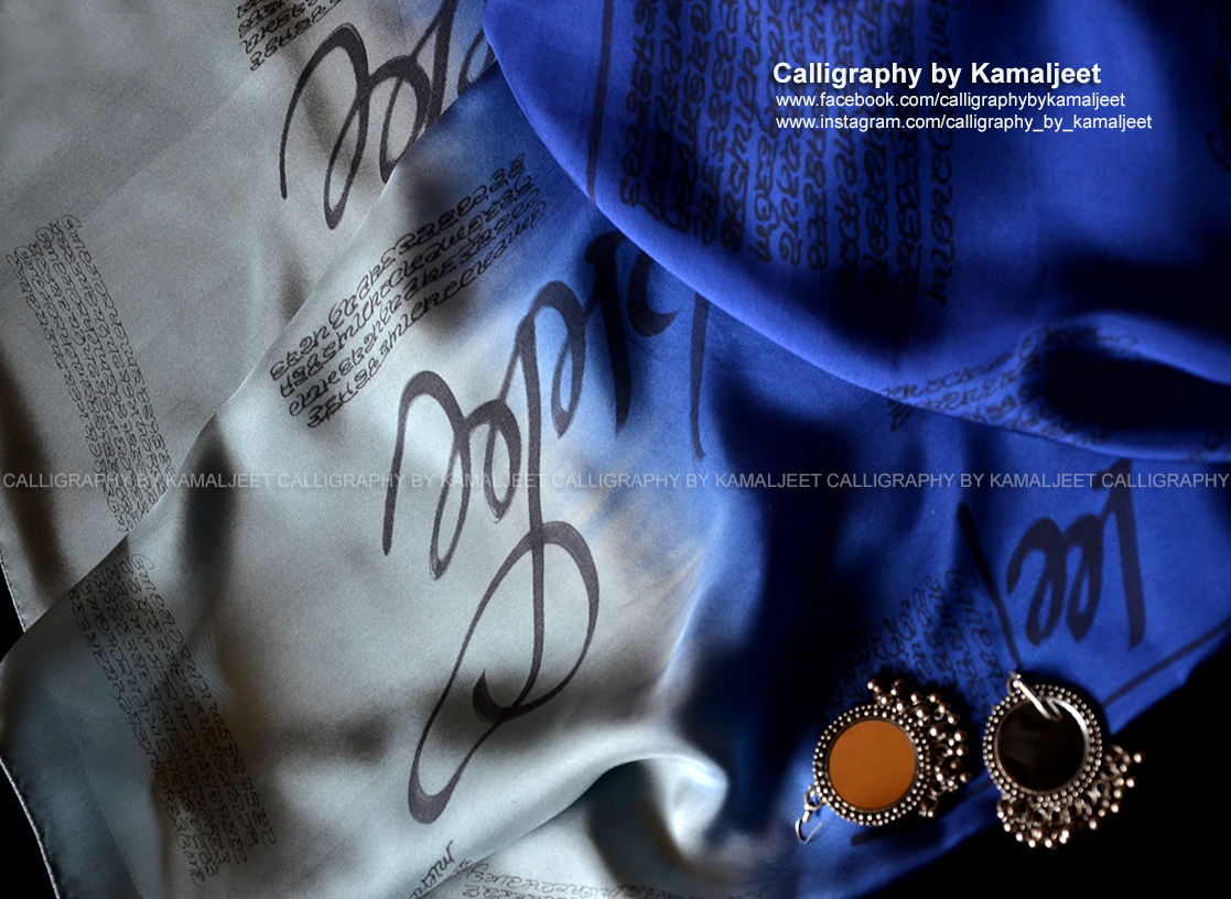 Kamaljeet Kaur creates special stoles with Gurmukhi Script calligraphed on them.