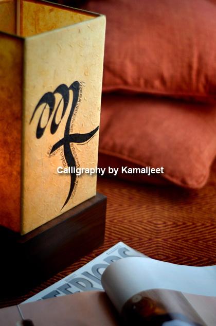 Kamaljeet Kaur creates beautiful lamps with Gurmukhi Calligraphy.
