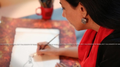 Kamaljeet Kaur is famous for Gurmukhi calligraphy. BananiVista