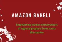 Amazon Saheli BananiVista
