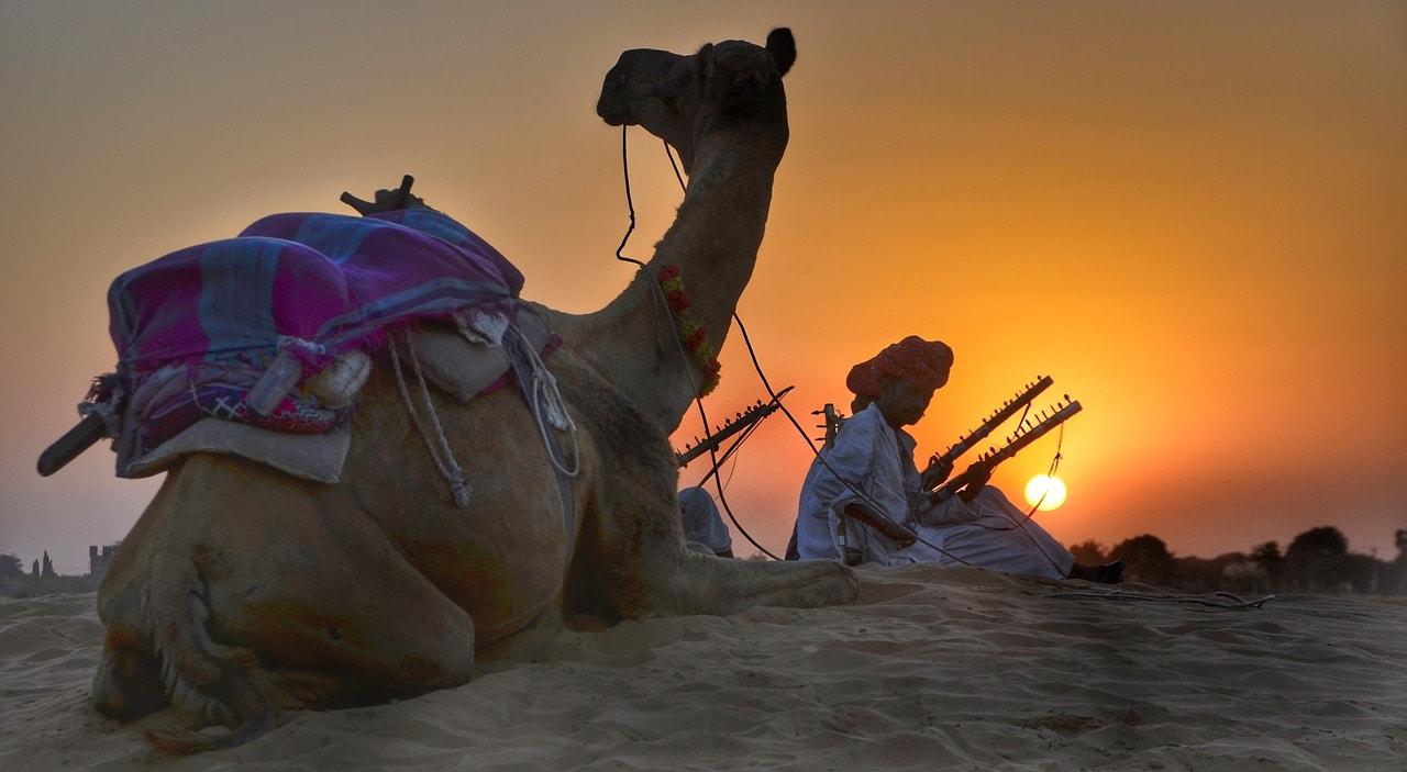 Desert State