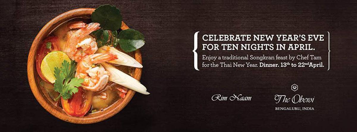 the-thai-chef-in-oberoi-2, BananiVista