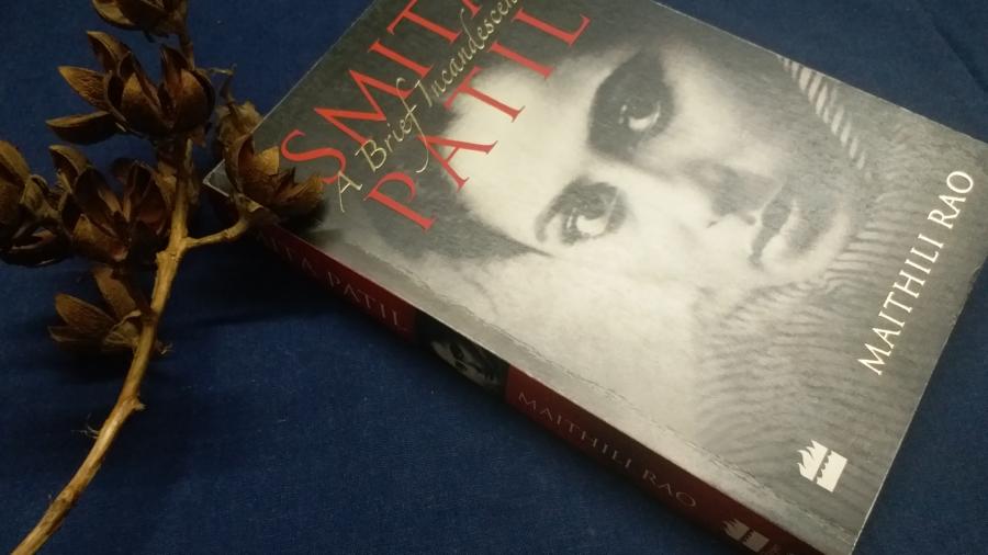 smita Patil, BananiVissta