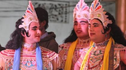 Assamese culture, bananivista